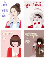 Screenshot of สติ๊กเกอร์ไลน์ฟรี เกาหลี