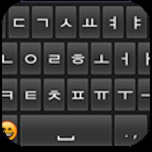 Korean Keyboard Apk File For Kindle App Korean Emoji...