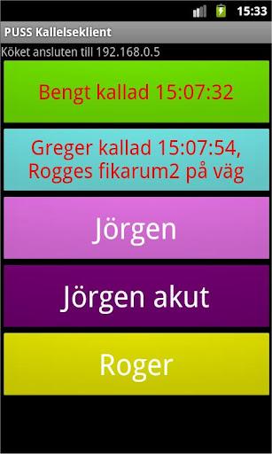 PUSS Kallelseklient