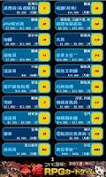 Screenshot of 朝9晚5 (求職軟件)