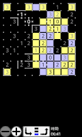 Screenshot of SlitherPuzzle