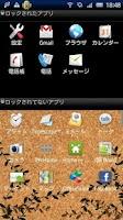 Screenshot of Easy App Lock