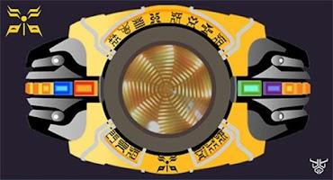 Screenshot of KR Kuuga Henshin Belt
