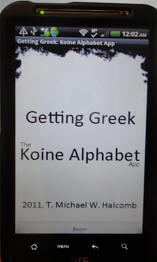 免費下載教育APP|Getting Greek: Koine Alphabet app開箱文|APP開箱王