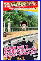 Screenshot of 弱虫育成キット☆目指せインターハイ!【無料暇つぶしゲーム】