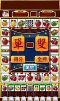 Screenshot of 寫真麻仔台