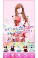 Screenshot of idol camera-akiba girl cosplay