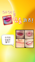 Screenshot of Idol Lips Quiz: Korean Idol.