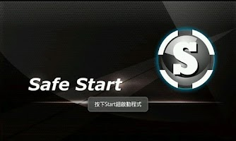 Screenshot of Safe Start