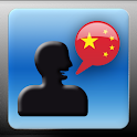 MyWords - Traditional Chinese icon