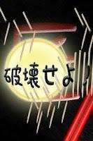 Screenshot of TAKUMI