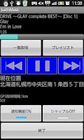 Screenshot of Just in Music