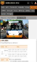 Screenshot of 한국기술교육대학교