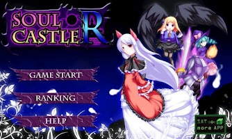 Screenshot of Castle R Soul