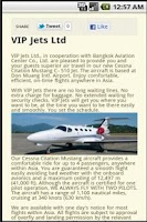 Screenshot of VIP Jets Ltd
