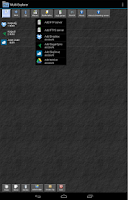 Screenshot of Multi Explorer