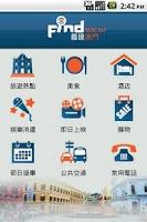 Screenshot of Find Macau 發現澳門