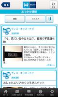 Screenshot of MANTA