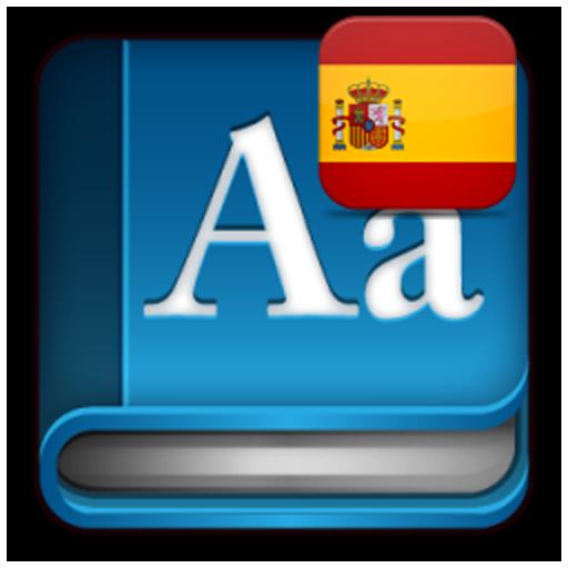 無料スペイン語辞書- 書籍 App LOGO-APP開箱王