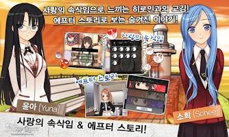 Screenshot of 스노우레인