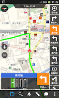 Screenshot of MapFan for Android 2013