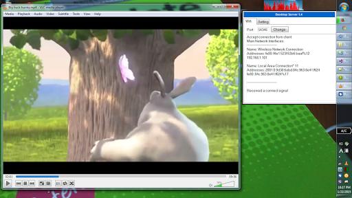 Gear Fit PC Control PRO - screenshot