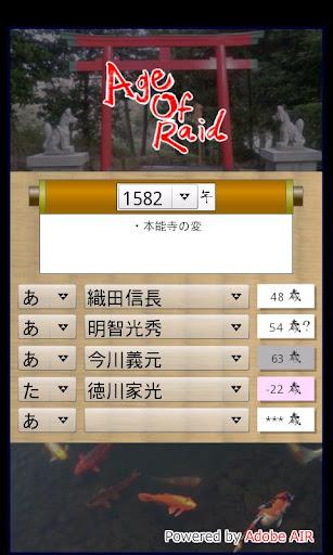 何處可以查看台灣各地,過去一週的氣象? | Yahoo奇摩知識+ - Yahoo Answers