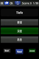 Screenshot of Vocabulary Trainer (DE/CN) Beg