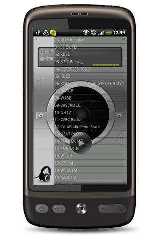 【免費媒體與影片App】全球德语广播-APP點子