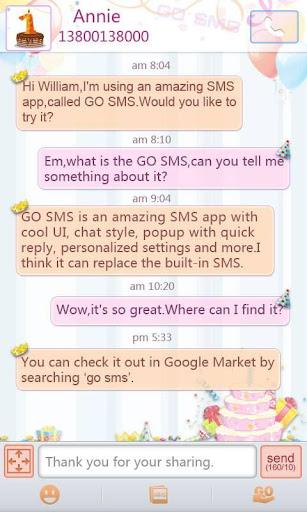 GO短信派对主题