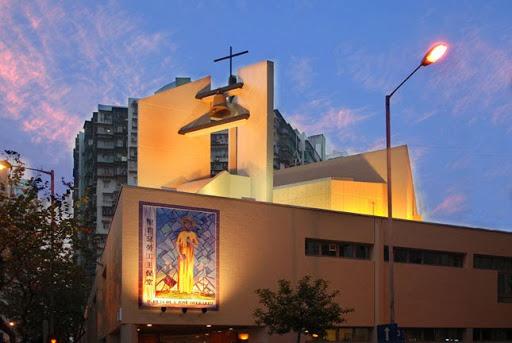 聖若瑟勞工主保堂