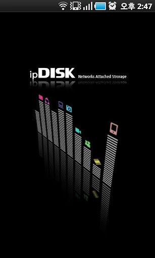 ipDISK