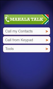Mahala Talk - screenshot
