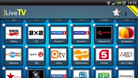 app rutv russia tv apk for windows phone