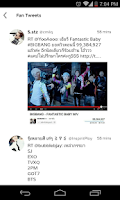 Screenshot of BIGBANG (KPOP) Club