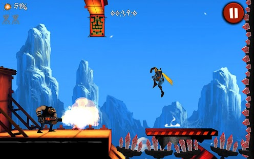 Shadow Blade - screenshot thumbnail