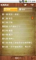 Screenshot of Minga Web Reader