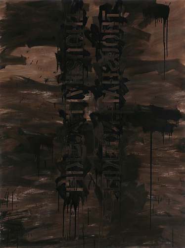 <strong>Tower</strong>