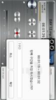 Screenshot of 찍찍이 어학기 v3 [AD]