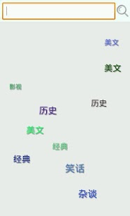 指尖文字(Finger Words) - screenshot