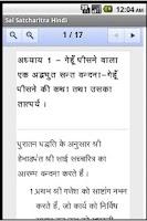 Screenshot of Hindi Sai Satcharitra
