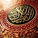 Quran عبد الباسط عبد الصمد
