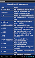 Screenshot of Mobile Secret Codes