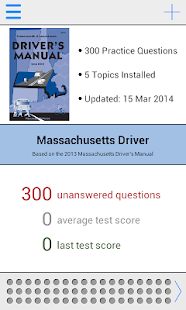 Massachusetts DMV Test Prep - screenshot