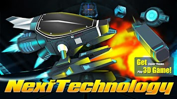 Screenshot of Next Technology Theme 3D LWP