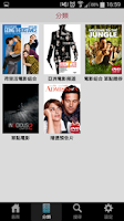 Screenshot of Anyplex - VOD Movie on Mobile