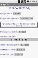 Screenshot of Hebrew Birth Date