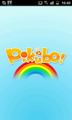 Pikubo - 照片裝飾