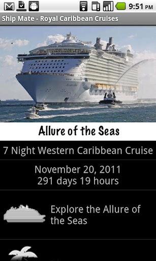 免費下載旅遊APP|Ship Mate - Royal Caribbean app開箱文|APP開箱王