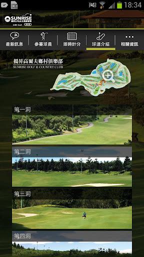 玩運動App|揚昇LPGA台灣錦標賽免費|APP試玩